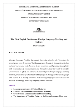 The First English Conference: Foreign Language Teaching and