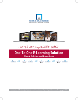One-To-One E-Learning Solution - Institute of Applied Technology