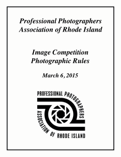 2015 Competition Entry Form and Rules