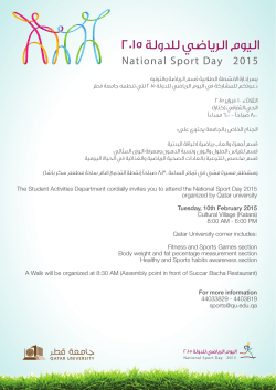 National Sport Day 2015