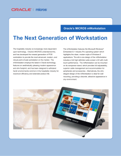 the mWorkstation Brochure!
