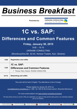 1C vs. SAP: - RUSSIA CONSULTING