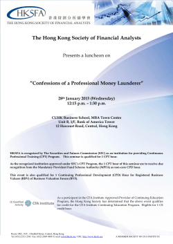 - The Hong Kong Society of Financial Analysts Ltd.