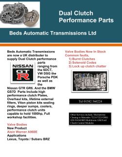Dual Clutch Performance Parts - Beds Automatic Transmissions Ltd