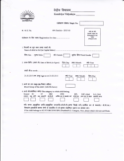 application form for class i admission