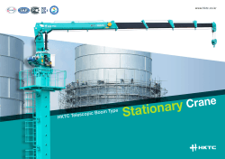 Stationary Crane (HLC