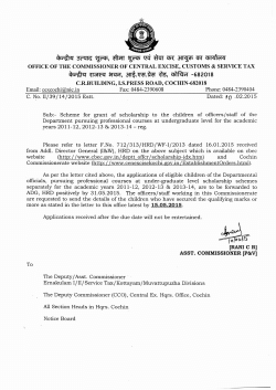 Scheme for Grant of Scholarship for children of officers staff