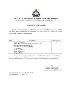 Tender notice for purchase of Digital Multifunctional Copier Machine