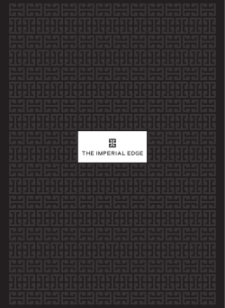Brochure - The Imperial Edge