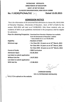 No. F.10(30)/PV/Adv/15/ )...07 Dated 13.03.2015