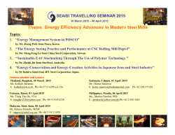 Theme: Energy Efficiency Advances in Modern Steel Mills