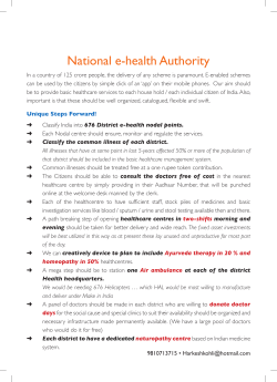 National e-health Authority