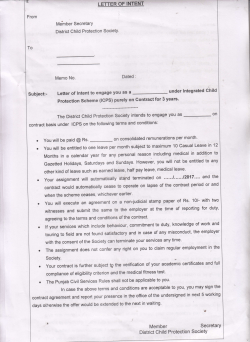 Intent Letter - District Amritsar