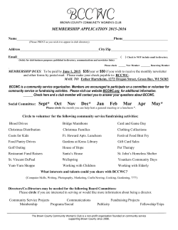 membership/renewal form