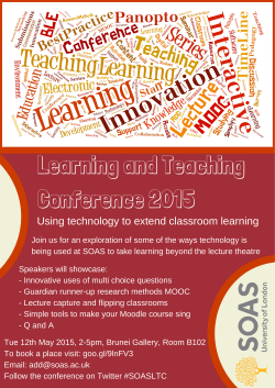 Using technology to extend classroom learning