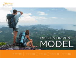 the Mission Driven Model Booklet