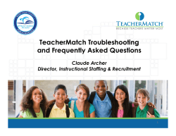Teacher Match - Mr. Claude Archer