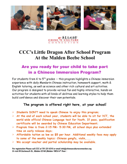 Little Dragon After school flyer-English