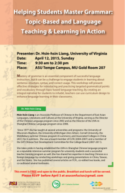flyer - Confucius Institute