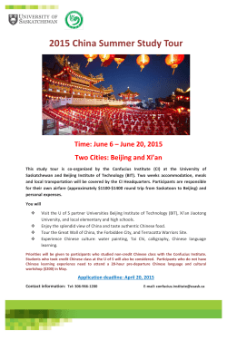 2015 China Summer Study Tour - Confucius Institute