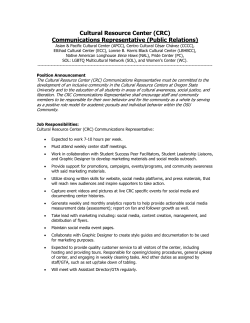 Communications Representative position description