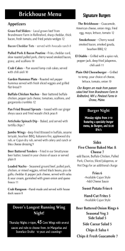Current Menu - Dover Brick House