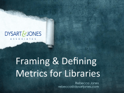 Framing & Defining Metrics for Libraries