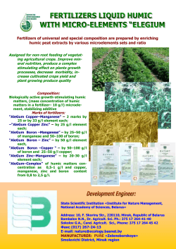 "Liquid humic fertilizer with ""EleGum"" trace elements"