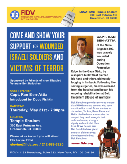 COME AND SHOW YOUR SUPPORT FOR WOUNDED ISRAELI