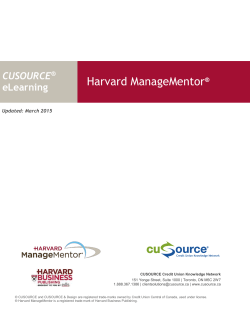 Harvard ManageMentor® - CUSOURCE Credit Union Knowledge