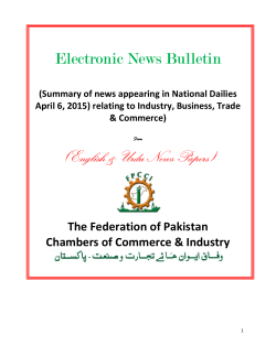 Electronic News Bulletin - The Federation Of Pakistan Chambers Of