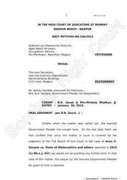 nagpur bench writ petition no.336 2015