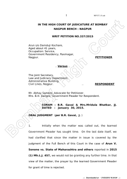 nagpur bench writ petition no.337 2015