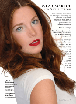 wear makeup - Harford STYLE Magazine