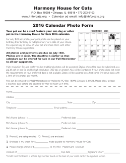 the Calendar Photo Form.