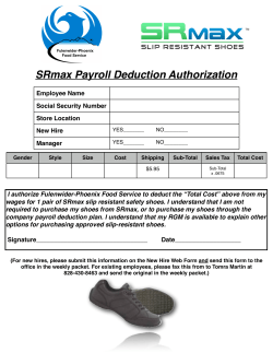 SRmax Deduction Authorization