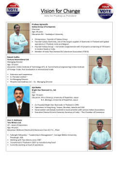 Attached is the profile of our team in a brief.