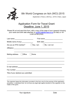 wci 2015 travel grant application form