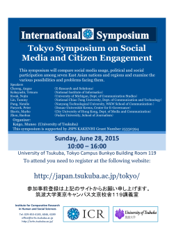 Tokyo Symposium on Social Media and Citizen Engagement