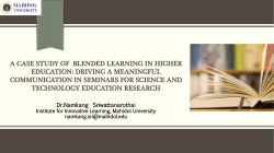 a case study of blended learning in higher education