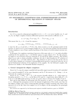 On solvability conditions for overdetermined systems of differential
