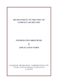 recruitment to the post of company secretary information
