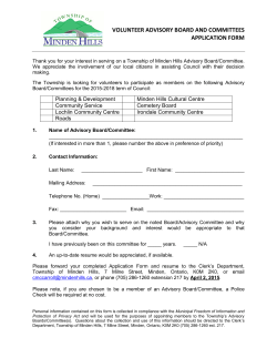 volunteer advisory board and committees application form