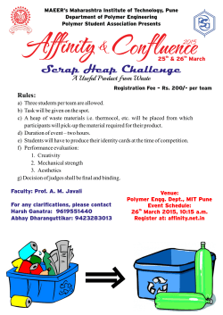 Scrap Heap Challenge - Maharashtra Institute of Technology