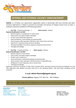 INTERNAL AND EXTERNAL VACANCY ANNOUNCEMENT