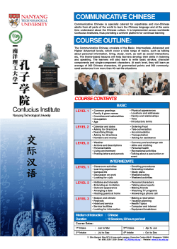 COMMUNICATIVE CHINESE COURSE OUTLINE: Confucius Institute