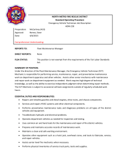 Emergency Vehicle Technician Job Description