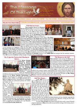 English Newsletter 334