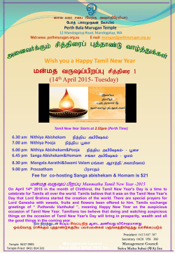 (14th April 2015- Tuesday) Wish you a Happy Tamil New Year