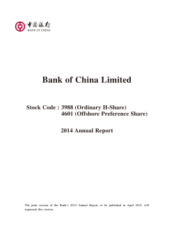 Bank of China Limited